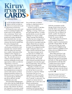 Kiruv Card article from Chofetz Chaim Heritage Foundation 5751